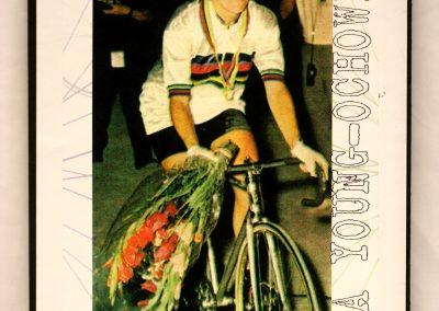 Sheila Young Ochowicz